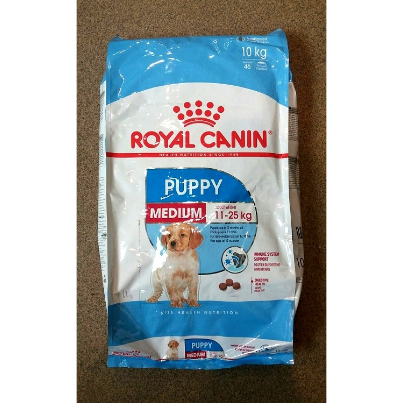 Royal Canin Medium Puppy 10 kg-31